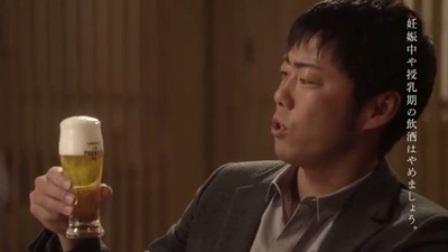 Koji beer ad